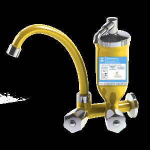 Torneira com filtro cromada de cozinha amarela/cromada abs 1/4 de volta c50 modelo 2167